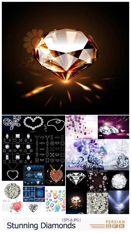 دانلود وکتور الماس های درخشان شامل زیورآلات، سنگ های گرانبها و گردنبند - Stunning Illustrations Diamonds