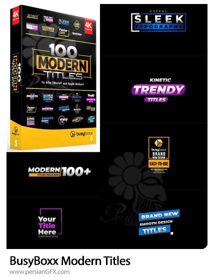 دانلود بیش از 100 تایتل متحرک مدرن برای افترافکت و اپل موشن و فاینال کات پرو - Modern Titles