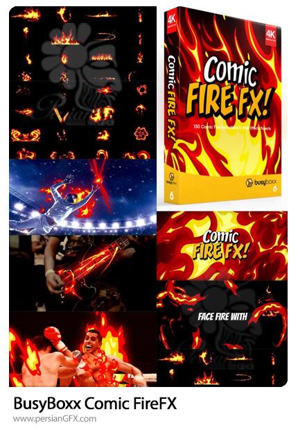 دانلود پک پروژه افترافکت المان های آتش کمیک برای ساخت موشن گرافیک - Comic FireFX