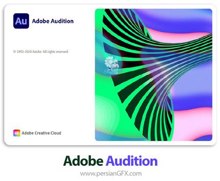 دانلود نرم افزار ادوبی آدیشن 2021 - Adobe Audition 2021 v14.0.0.36 x64