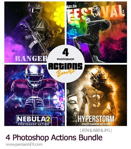 دانلود مجموعه اکشن فتوشاپ با 4 افکت فانتزی متنوع - Photoshop Actions Bundle
