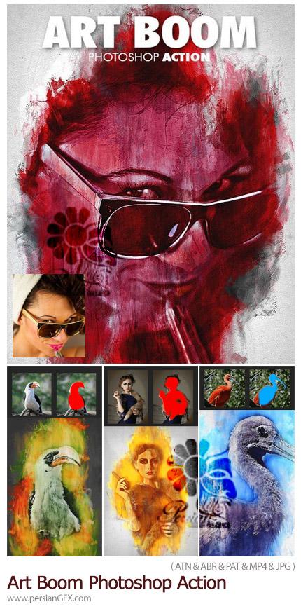 دانلود اکشن فتوشاپ ساخت نقاشی هنری روی بوم به همراه آموزش ویدئویی - Art Boom Photoshop Action