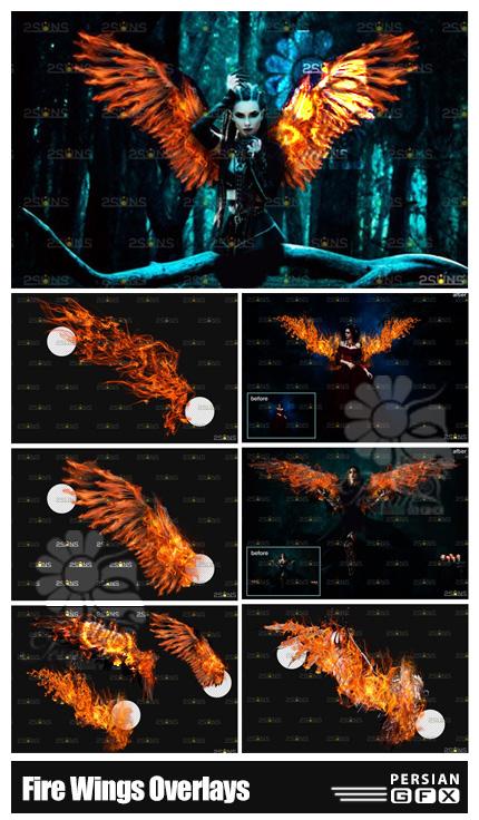 دانلود تصاویر پوششی بال های آتشین - Fire Wings Overlays