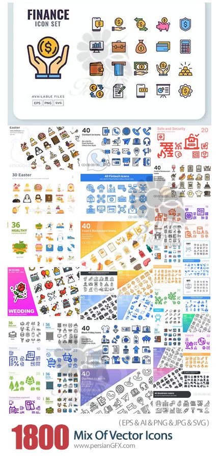دانلود بیش از 1800 آیکون ترکیبی متنوع شامل تجاری، رستوران، گیاهان، عروسی و ... - Mix Collection Of Vector Icons