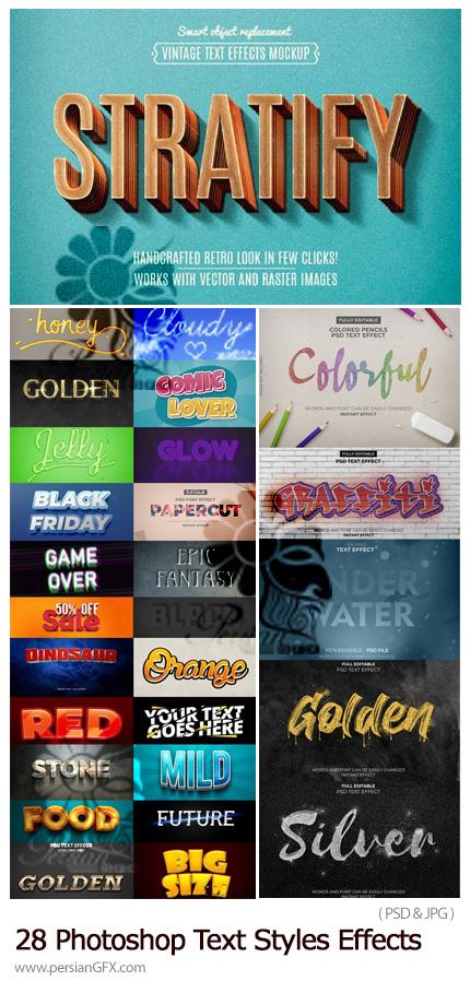 دانلود 28 قالب لایه باز افکت های متن متنوع - Photoshop Text Styles Effects