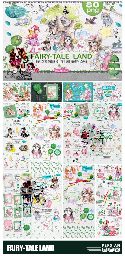 دانلود کیت المان های طراحی کارتونی و کودکانه برای طراحی - FAIRY-TALE LAND