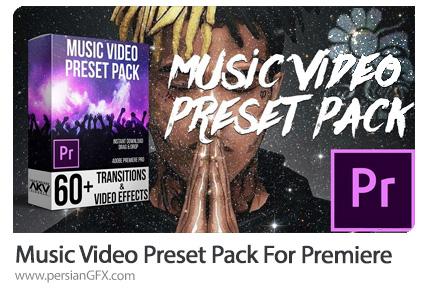 دانلود پک پریست های موزیک ویدئو برای پریمیر پرو به همراه آموزش ویدئویی - Music Video Preset Pack For Premiere