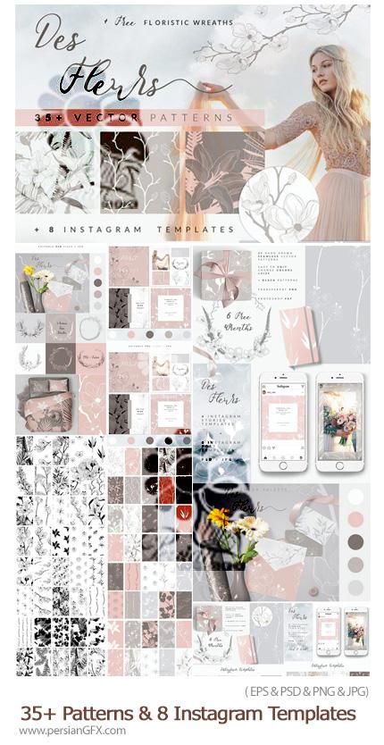 دانلود بیش از 35 پترن و 8 قالب آماده اینستاگرام با طرح های گلدار - 35+ Patterns & 8 Instagram Templates