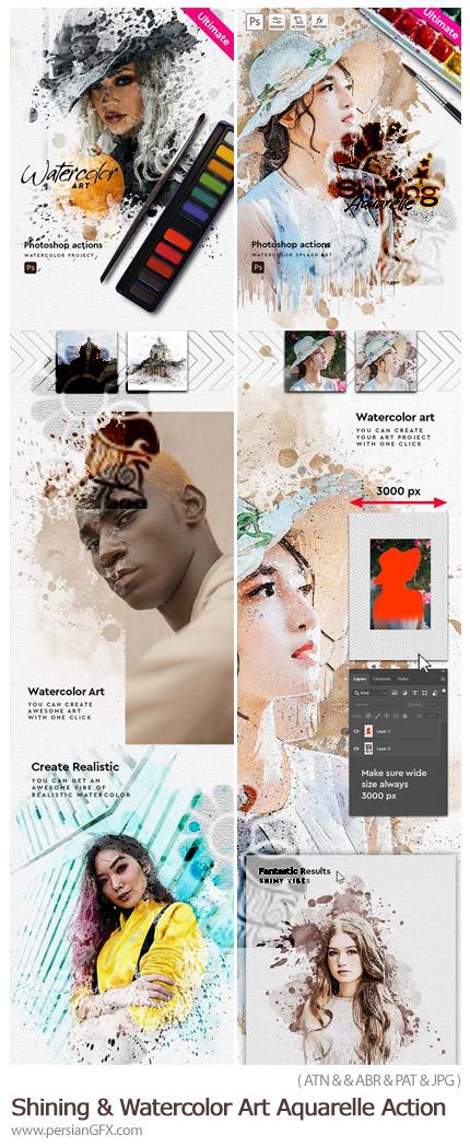 دانلود 2 اکشن فتوشاپ ساخت نقاشی آبرنگی هنری و درخشان - Shining And Watercolor Art Aquarelle Action