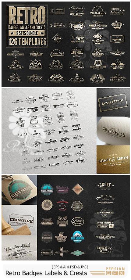 دانلود 126 المان رترو نشان، لیبل و تاج های تزئینی - Retro Badges, Labels & Crests