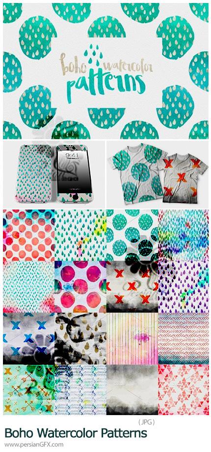 دانلود پترن های آبرنگی با طرح های فانتزی - Boho Watercolor Patterns