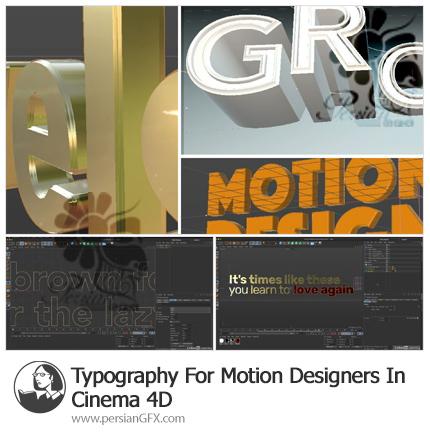 دانلود آموزش تایپوگرافی برای موشن دیزاینرها در سینمافوردی - Typography For Motion Designers