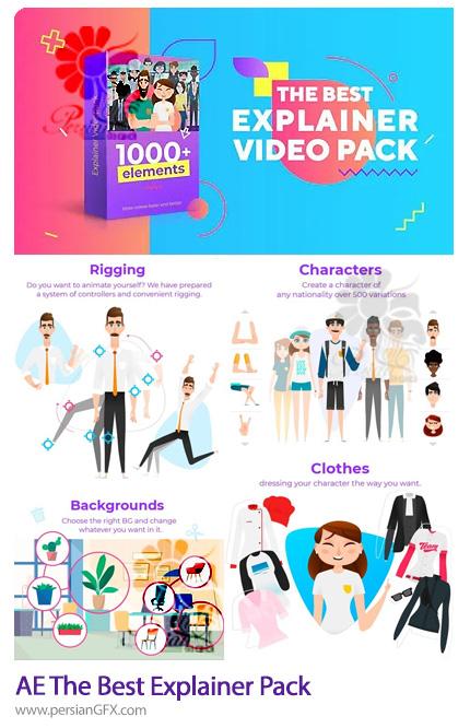 دانلود جعبه ابزار ساخت موشن گرافیک و ویدئوی توضیح دهنده در افترافکت - The Best Explainer Pack