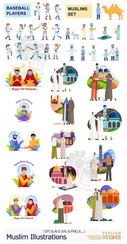 دانلود وکتور کاراکترهای زن و مرد مسلمان - Muslim Illustrations