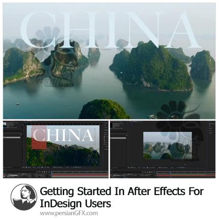 دانلود آموزش شروع کار در افترافکت برای کاربران ایندیزاین - Getting Started In After Effects For InDesign Users