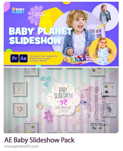 دانلود 2 پروژه افترافکت اسلایدشو برنامه کودک - Baby Slideshow Pack