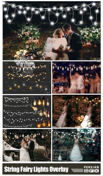 دانلود تصاویر پوششی ریسه های چراغانی جشن و عروسی - String Fairy Lights Overlay & Wedding