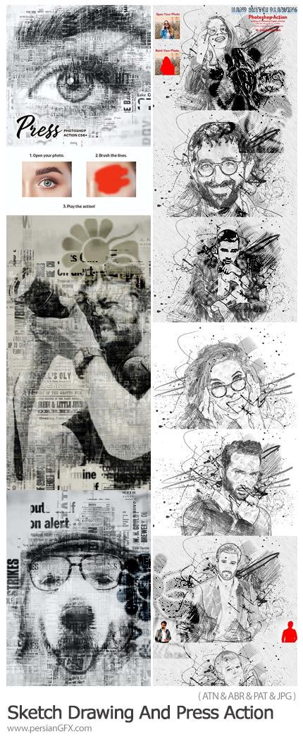 دانلود 2 اکشن فتوشاپ تبدیل تصاویر به طرح اسکچ و نقاشی با مداد - Sketch Drawing And Press Action