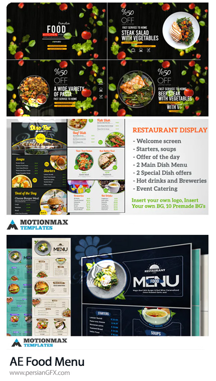 دانلود 3 پروژه افترافکت پرومو تبلیغاتی منوی رستوران - Food Menu