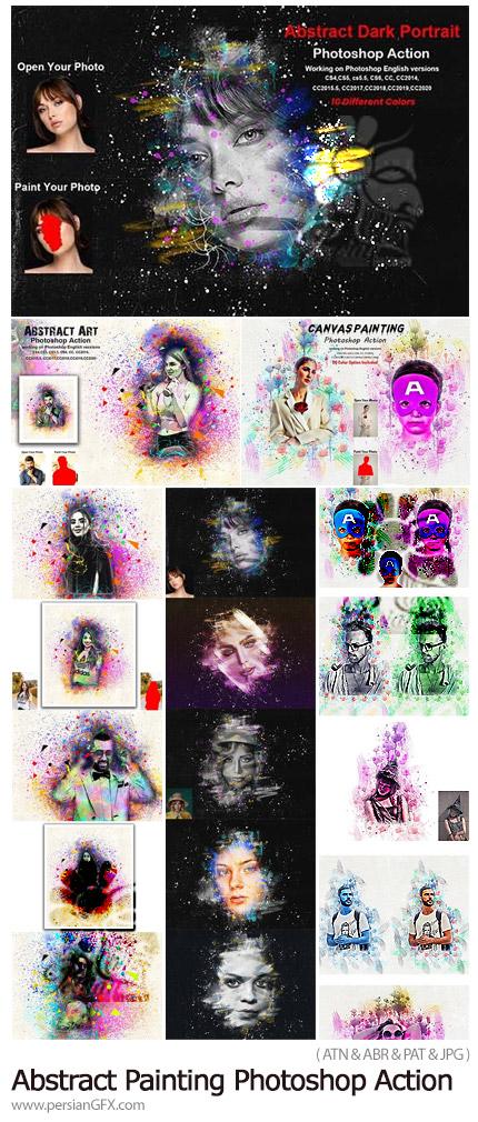 دانلود 3 اکشن فتوشاپ ساخت نقاشی هنری انتزاعی - Abstract Painting Photoshop Action
