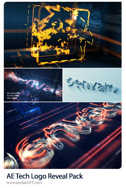 دانلود 4 پروژه افترافکت نمایش لوگو با افکت های تکنولوژی نورانی و درخشان - Tech Logo Reveal Pack