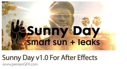 دانلود پلاگین Sunny Day برای ایجاد افکت نشتی نور در افترافکتس - Sunny Day v1.0 For After Effects