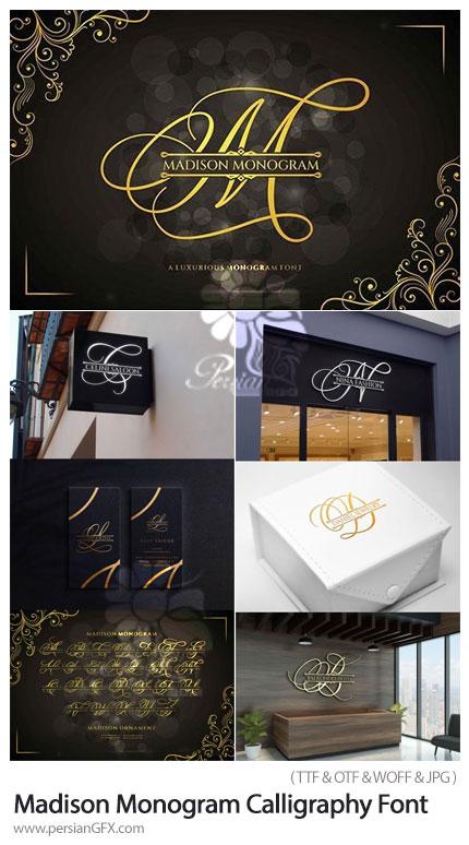 دانلود فونت انگلیسی خوشنویسی مدیسون مونوگرام - Madison Monogram Calligraphy Display Font