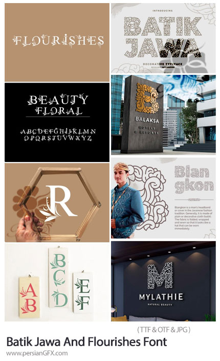 دانلود 2 فونت انگلیسی تزئینی با طرح های گلدار - Batik Jawa And Flourishes Font
