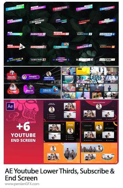 دانلود 4 پروژه افترافکت زیرنویس، ساب اسکرایب و انداسکریت یوتیوب - Youtube Lower Thirds & Subscribe & End Screen