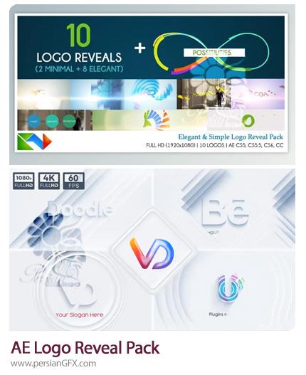 دانلود 2 پروژه افترافکت نمایش لوگو با افکت های مینیمال و نئومورفیسم - Logo Reveal Pack