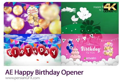 دانلود پروژه افترافکت 4 اوپنر تم جشن تولد به همراه آموزش ویدویی - Happy Birthday Opener