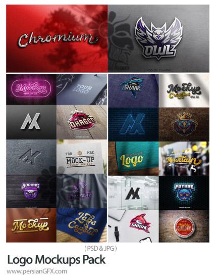 دانلود پک موکاپ لوگو با افکت های متنوع - Logo Mockups Pack