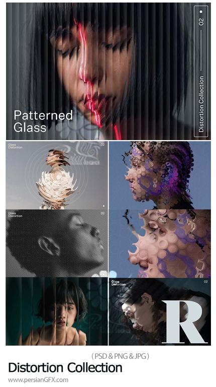 دانلود 12 افکت لایه باز شیشه ای طرح دار - Distortion Collection