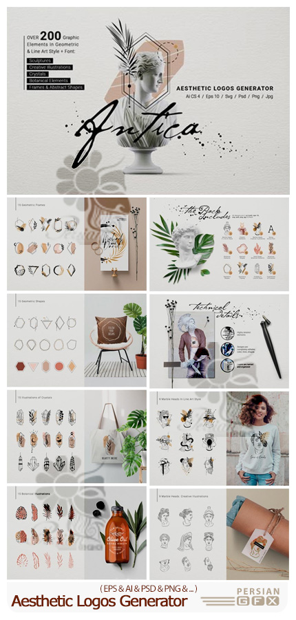 دانلود کیت ساخت لوگو با طرح های متنوع ژئومتریک، کریستالی، گل و گیاه و ... - Aesthetic Logos Generator
