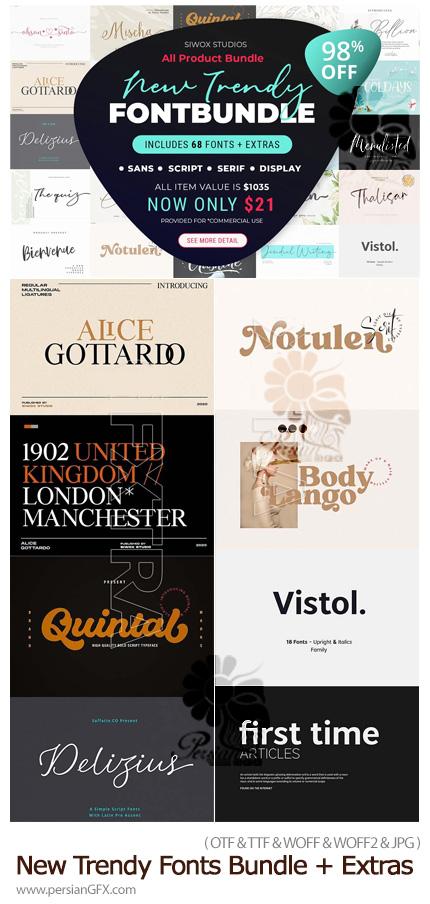دانلود پک فونت های انگلیسی جدید و کاربردی - New Trendy Fonts Bundle + Extras