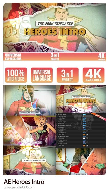 دانلود پروژه افترافکت اینترو تصاویر با افکت کارتونی هیرو - Heroes Intro