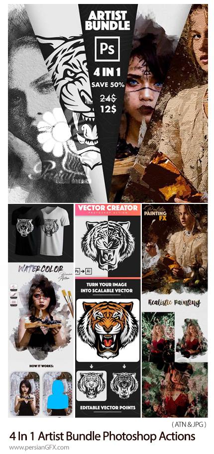 دانلود پک اکشن فتوشاپ با 4 افکت هنری متنوع - Artist Bundle Photoshop Actions