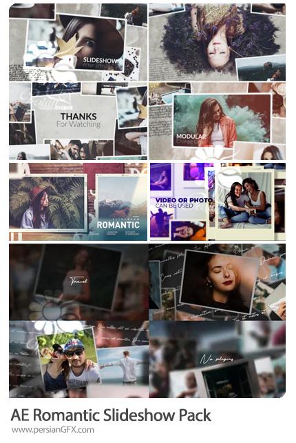 دانلود 4 پروژه افترافکت اسلایدشو تصاویر عاشقانه و رومانتیک - Romantic Slideshow Pack