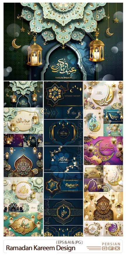 دانلود وکتور طرح های لوکس، بک گراند و بنر ماه رمضان و عید مبارک - Ramadan Kareem And Eid Mubarak Design
