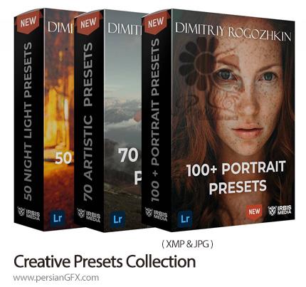 دانلود پک پریست های آماده لایتروم با افکت های هنری، پرتره و نورهای شب - Creative Presets Collection