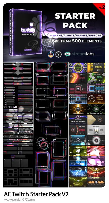 دانلود پک المان های استریم آنلاین برای ساخت موشن گرافیک در افترافکت - Twitch Starter Pack V2
