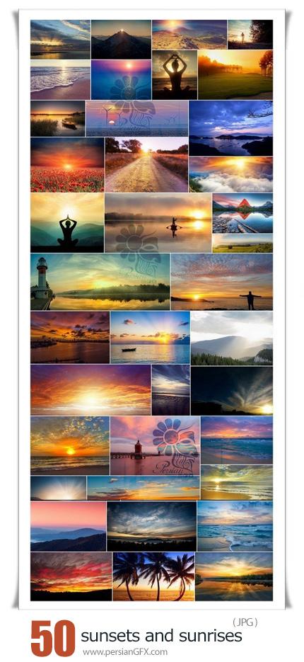 دانلود تصاویر منظره طلوع و غروب خورشید - sunsets and sunrises