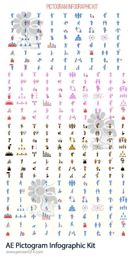 دانلود کیت المان های اینفوگرفیکی پیکتوگرام در افترافکت به همراه آموزش ویدئویی - Pictogram Infographic Kit