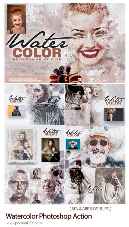 دانلود اکشن فتوشاپ ساخت طرح های آبرنگی هنری - Watercolor Photoshop Action