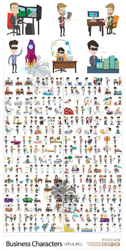 دانلود وکتور کاراکترهای فلت تجاری - Business Characters And Life Of People