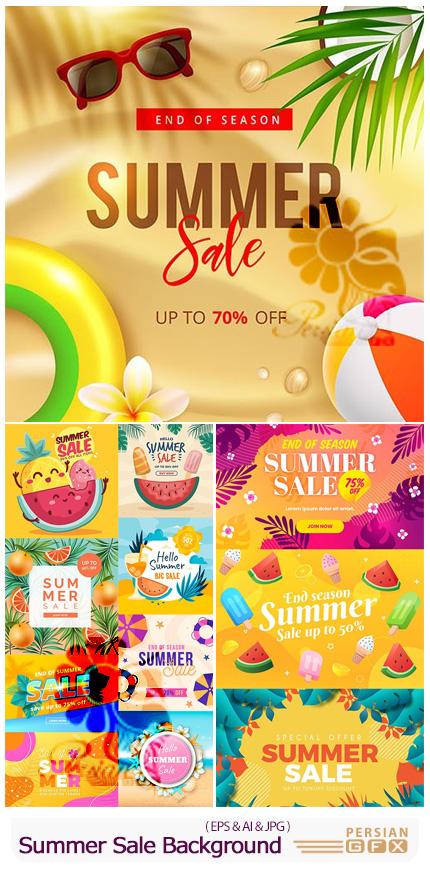 دانلود وکتور بک گراند های فروش ویژه تابستانه - Summer Sale Backgrounds