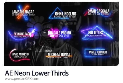 دانلود پروژه افترافکت زیرنویس آماده نئونی به همراه آموزش ویدئویی - Neon Lower Thirds