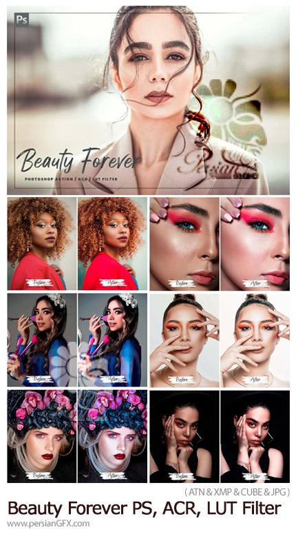 دانلود 27 فیلتر زیباسازی تصاویر برای فتوشاپ، کمرا راو و لایتروم - Beauty Forever PS, ACR, LUT Filter
