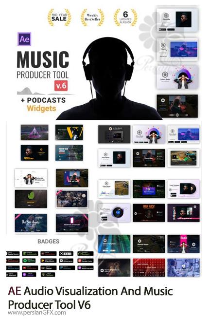 دانلود کیت ساخت موسیقی و افکت های صوتی ویژوالایزر در افترافکت - Audio Visualization And Music Producer Tool V6