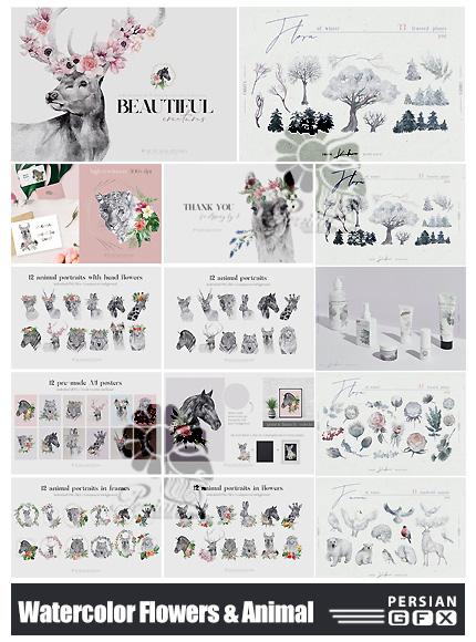 دانلود کلیپ آرت المان های آبرنگی گل و گیاه و حیوانات برای طراحی - Watercolor Flowers And Animals